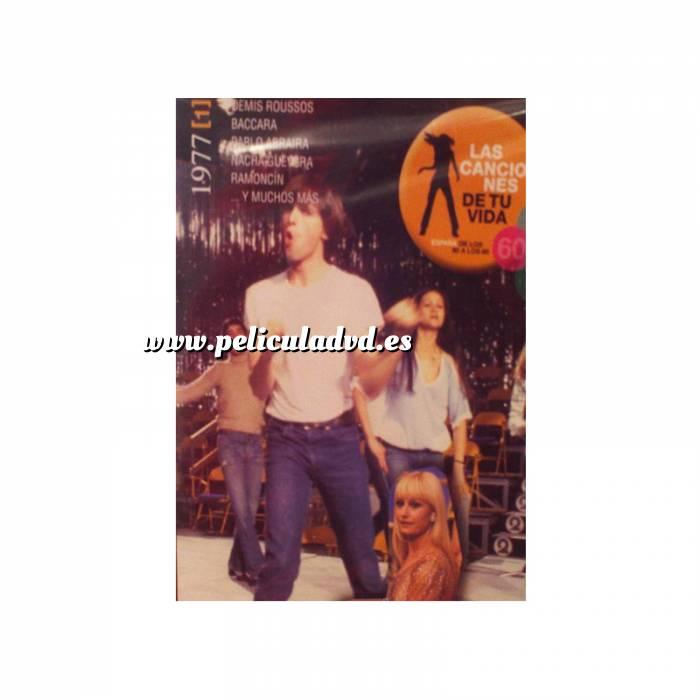 Imagen Canciones Las Canciones de Tu vida - 1977 Vol. 1 (Últimas Unidades)
