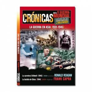 II Guerra Mundial - Colecci�n DVD Cr�nicas de la Segunda Guerra Mundial - La Guerra en Asia (�ltimas Unidades)